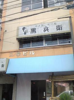 suzukitaku