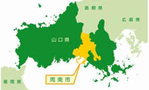 yamaguti2
