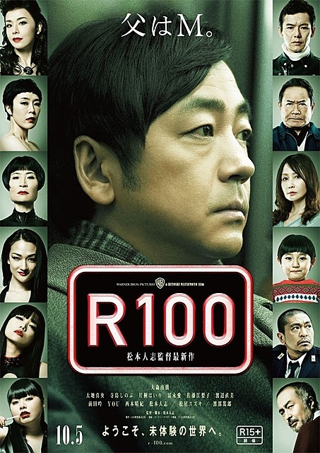 r1003